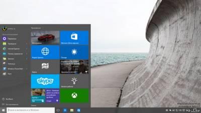 Бесплатная Windows 10